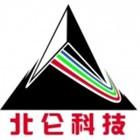 重庆北仑科技有限公司