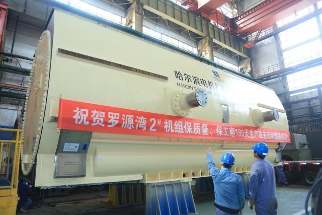提前20天!哈电电机制造罗源湾百万千瓦火电定子发车